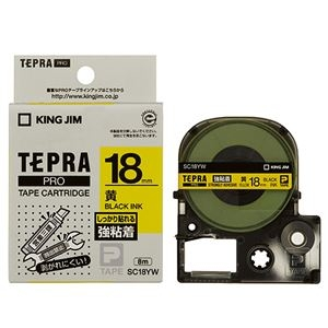 その他 (まとめ) キングジム テプラ PRO テープカートリッジ 強粘着 18mm 黄/黒文字 SC18YW 1個 【×10セット】 ds-2227614