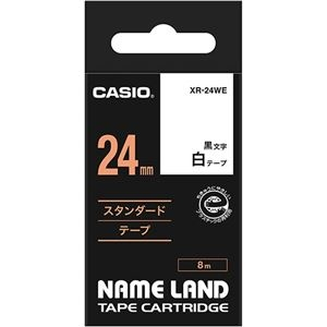 その他 (まとめ) カシオ CASIO ネームランド NAME LAND スタンダードテープ 24mm×8m 白/黒文字 XR-24WE 1個 【×10セット】 ds-2227639