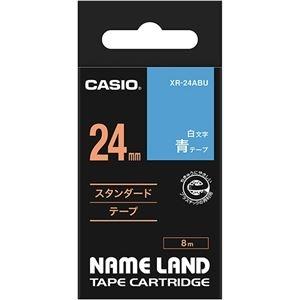 その他 (まとめ) カシオ CASIO ネームランド NAME LAND スタンダードテープ 24mm×8m 青/白文字 XR-24ABU 1個 【×10セット】 ds-2227644