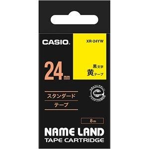 その他 (まとめ) カシオ CASIO ネームランド NAME LAND スタンダードテープ 24mm×8m 黄/黒文字 XR-24YW 1個 【×10セット】 ds-2227647