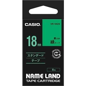 その他 (まとめ) カシオ CASIO ネームランド NAME LAND スタンダードテープ 18mm×8m 緑/黒文字 XR-18GN 1個 【×10セット】 ds-2227649