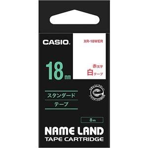 その他 (まとめ) カシオ CASIO ネームランド NAME LAND スタンダードテープ 18mm×8m 白/赤文字 XR-18WER 1個 【×10セット】 ds-2227650