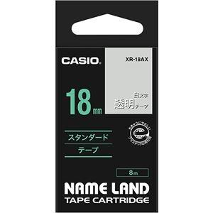 その他 (まとめ) カシオ CASIO ネームランド NAME LAND スタンダードテープ 18mm×8m 透明/白文字 XR-18AX 1個 【×10セット】 ds-2227653