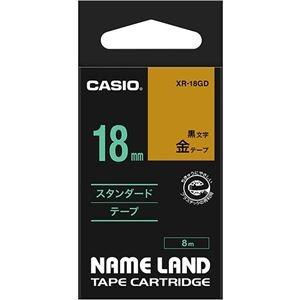 その他 (まとめ) カシオ CASIO ネームランド NAME LAND スタンダードテープ 18mm×8m 金/黒文字 XR-18GD 1個 【×10セット】 ds-2227663