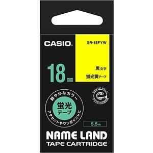 その他 (まとめ) カシオ CASIO ネームランド NAME LAND スタンダードテープ 18mm×5.5m 蛍光黄/黒文字 XR-18FYW 1個 【×10セット】 ds-2227665