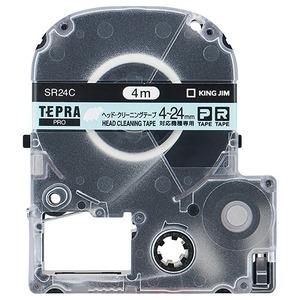 その他 (まとめ) キングジム テプラ PRO テープカートリッジ ヘッドクリーニングテープ 24mm SR24C 1個 【×10セット】 ds-2227668