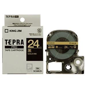 その他 (まとめ) キングジム テプラ PRO テープカートリッジ パステル 24mm 黒/金文字 SC24KZ 1個 【×10セット】 ds-2227679