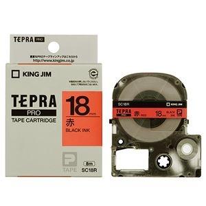 その他 (まとめ) キングジム テプラ PRO テープカートリッジ パステル 18mm 赤/黒文字 SC18R 1個 【×10セット】 ds-2227683