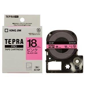 その他 (まとめ) キングジム テプラ PRO テープカートリッジ パステル 18mm ピンク/黒文字 SC18P 1個 【×10セット】 ds-2227690