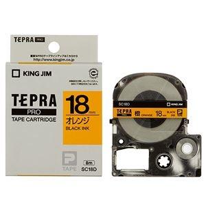 その他 (まとめ) キングジム テプラ PRO テープカートリッジ パステル 18mm オレンジ/黒文字 SC18D 1個 【×10セット】 ds-2227691