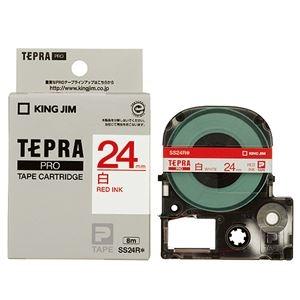 その他 (まとめ) キングジム テプラ PRO テープカートリッジ 24mm 白/赤文字 SS24R 1個 【×10セット】 ds-2227703
