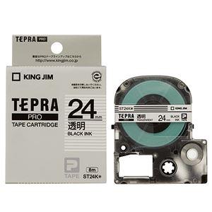 その他 (まとめ) キングジム テプラ PRO テープカートリッジ 24mm 透明/黒文字 ST24K 1個 【×10セット】 ds-2227705