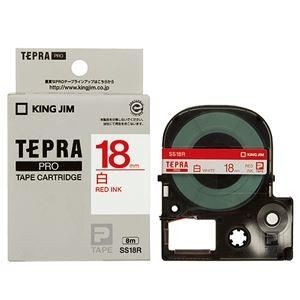 その他 (まとめ) キングジム テプラ PRO テープカートリッジ 18mm 白/赤文字 SS18R 1個 【×10セット】 ds-2227706