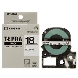 その他 (まとめ) キングジム テプラ PRO テープカートリッジ 18mm 白/黒文字 SS18K 1個 【×10セット】 ds-2227707