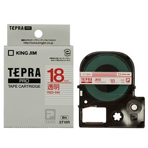 その他 (まとめ) キングジム テプラ PRO テープカートリッジ 18mm 透明/赤文字 ST18R 1個 【×10セット】 ds-2227709