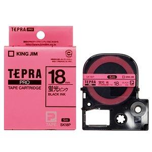 その他 (まとめ) キングジム テプラ PRO テープカートリッジ 18mm 蛍光ピンク/黒文字 SK18P 1個 【×10セット】 ds-2227713