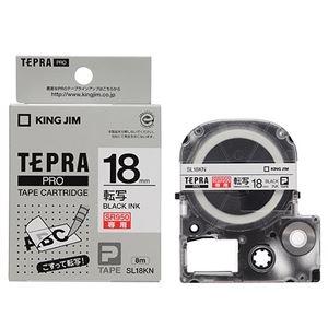 その他 (まとめ) キングジム テプラ PRO テープカートリッジ 転写テープ 18mm 黒文字 SL18KN 1個 【×10セット】 ds-2227727