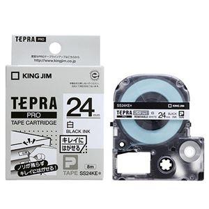 その他 (まとめ) キングジム テプラ PRO テープカートリッジ キレイにはがせるラベル 24mm 白/黒文字 SS24KE 1個 【×10セット】 ds-2227728
