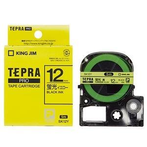 その他 (まとめ) キングジム テプラ PRO テープカートリッジ 12mm 蛍光イエロー/黒文字 SK12Y 1個 【×10セット】 ds-2227781