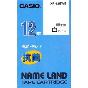 その他 (まとめ) カシオ NAME LAND 抗菌テープ12mm×5.5 白/黒文字 XR-12BWE 1個 【×10セット】 ds-2227791