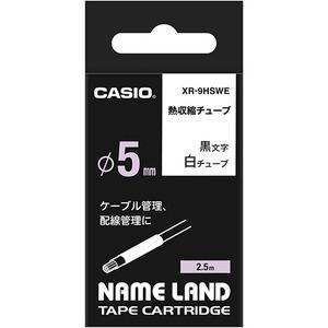 その他 (まとめ) カシオ CASIO ネームランド NAME LAND 熱収縮チューブテープ 9mm(φ5mm)×2.5m 白/黒文字 XR-9HSWE 1個 【×10セット】 ds-2227792