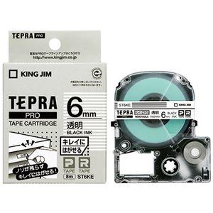 その他 (まとめ) キングジム テプラ PROテープカートリッジ キレイにはがせるラベル 6mm 透明/黒文字 ST6KE 1個 【×10セット】 ds-2227796