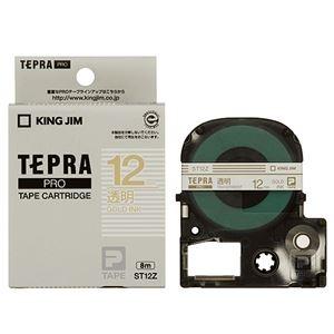 その他 (まとめ) キングジム テプラ PRO テープカートリッジ 12mm 透明/金文字 ST12Z 1個 【×10セット】 ds-2227797