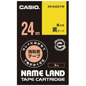 送料無料 その他 まとめ カシオ NAME LANDキレイにはがせて下地がかくせる強粘着テープ 24mm×8m 黄 XR-24GCYW 1個 期間限定特別価格 黒文字 ds-2227825 ×10セット 人気激安