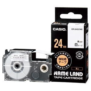 その他 (まとめ) カシオ NAME LANDキレイにはがせて下地がかくせる強粘着テープ 24mm×8m 白/黒文字 XR-24GCWE 1個 【×10セット】 ds-2227827