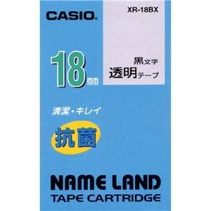 その他 (まとめ) カシオ NAME LAND 抗菌テープ18mm×5.5m 透明/黒文字 XR-18BX 1個 【×10セット】 ds-2227838