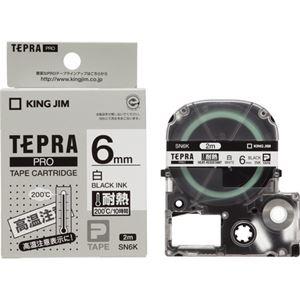 その他 (まとめ) キングジム テプラ PROテープカートリッジ 耐熱ラベル 6mm 白/黒文字 SN6K 1個 【×10セット】 ds-2227845