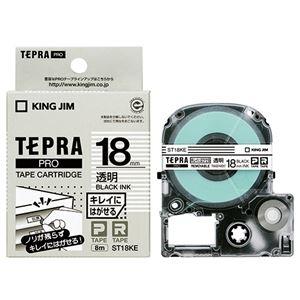 その他 (まとめ) キングジム テプラ PROテープカートリッジ キレイにはがせるラベル 18mm 透明/黒文字 ST18KE 1個 【×10セット】 ds-2227853