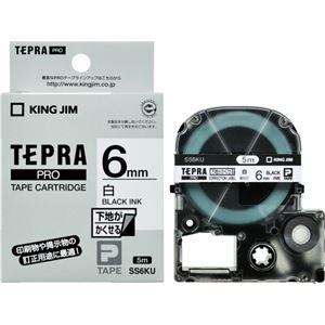 その他 (まとめ) キングジム テプラ PROテープカートリッジ 下地がかくせるラベル 6mm 白/黒文字 SS6KU 1個 【×10セット】 ds-2227865