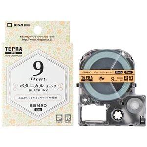 その他 (まとめ) キングジム テプラ PROテープカートリッジ マットラベル 模様 9mm ボタニカル(オレンジ)/黒文字 SBM9D 1個 【×10セット】 ds-2227871