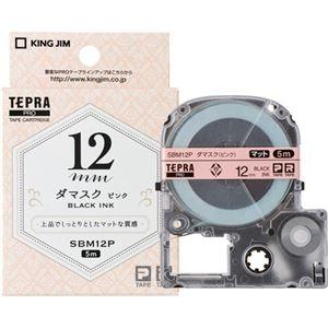 その他 (まとめ) キングジム テプラ PROテープカートリッジ マットラベル 模様 12mm ダマスク(ピンク)/黒文字 SBM12P 1個 【×10セット】 ds-2227874