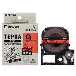 その他 (まとめ) キングジム テプラ PRO テープカートリッジ 強粘着 9mm 赤/黒文字 SC9RW 1個 【×10セット】 ds-2227933