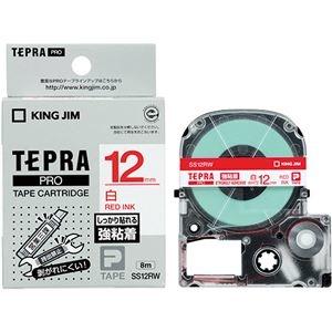 その他 (まとめ) キングジム テプラ PRO テープカートリッジ 強粘着 12mm 白/赤文字 SS12RW 1個 【×10セット】 ds-2227938