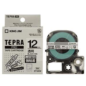 その他 (まとめ) キングジム テプラ PRO テープカートリッジ 強粘着 12mm 透明/黒文字 ST12KW 1個 【×10セット】 ds-2227940