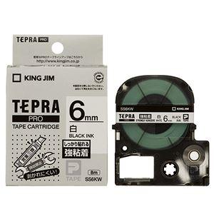 その他 (まとめ) キングジム テプラ PRO テープカートリッジ 強粘着 6mm 白/黒文字 SS6KW 1個 【×10セット】 ds-2227946