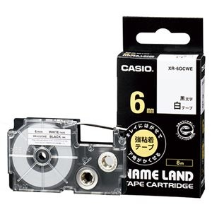 その他 (まとめ) カシオ NAME LANDキレイにはがせて下地がかくせる強粘着テープ 6mm×8m 白/黒文字 XR-6GCWE 1個 【×10セット】 ds-2227980