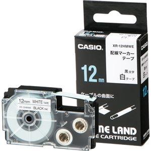 その他 (まとめ) カシオ NAME LAND配線マーカーテープ 12mm×5.5m 白/黒文字 XR-12HMWE 1個 【×10セット】 ds-2228015