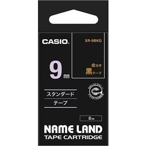 その他 (まとめ) カシオ CASIO ネームランド NAME LAND スタンダードテープ 9mm×8m 黒/金文字 XR-9BKG 1個 【×10セット】 ds-2228033