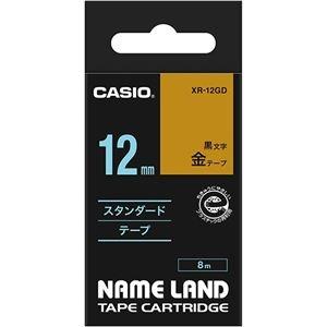 その他 (まとめ) カシオ CASIO ネームランド NAME LAND スタンダードテープ 12mm×8m 金/黒文字 XR-12GD 1個 【×10セット】 ds-2228056