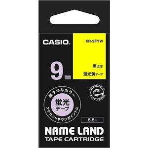 その他 (まとめ) カシオ CASIO ネームランド NAME LAND スタンダードテープ 9mm×5.5m 蛍光黄/黒文字 XR-9FYW 1個 【×10セット】 ds-2228061