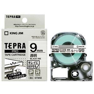 その他 (まとめ) キングジム テプラ PROテープカートリッジ キレイにはがせるラベル 9mm 透明/黒文字 ST9KE 1個 【×10セット】 ds-2228090