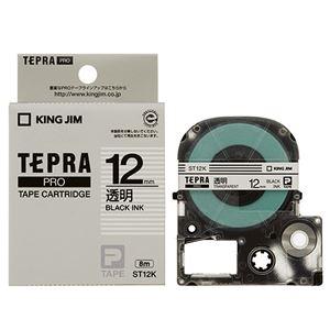 その他 (まとめ) キングジム テプラ PROテープカートリッジ 12mm 透明/黒文字 ST12K 1個 【×10セット】 ds-2228091