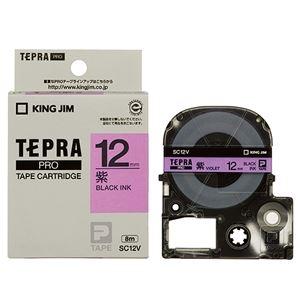 その他 (まとめ) キングジム テプラ PRO テープカートリッジ パステル 12mm 紫/黒文字 SC12V 1個 【×10セット】 ds-2228110