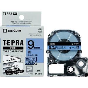 その他 (まとめ) キングジム テプラ PRO テープカートリッジ キレイにはがせるラベル 9mm 青/黒文字 SC9BE 1個 【×10セット】 ds-2228119