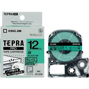 その他 (まとめ) キングジム テプラ PRO テープカートリッジ キレイにはがせるラベル 12mm 緑/黒文字 SC12GE 1個 【×10セット】 ds-2228122