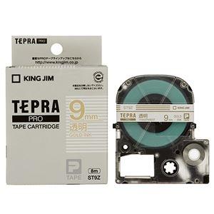 その他 (まとめ) キングジム テプラ PRO テープカートリッジ 9mm 透明/金文字 ST9Z 1個 【×10セット】 ds-2228133